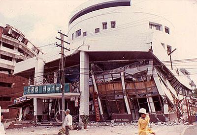 تقرير مصور عن مدينة راس الاسد باقيو الفلبينيه