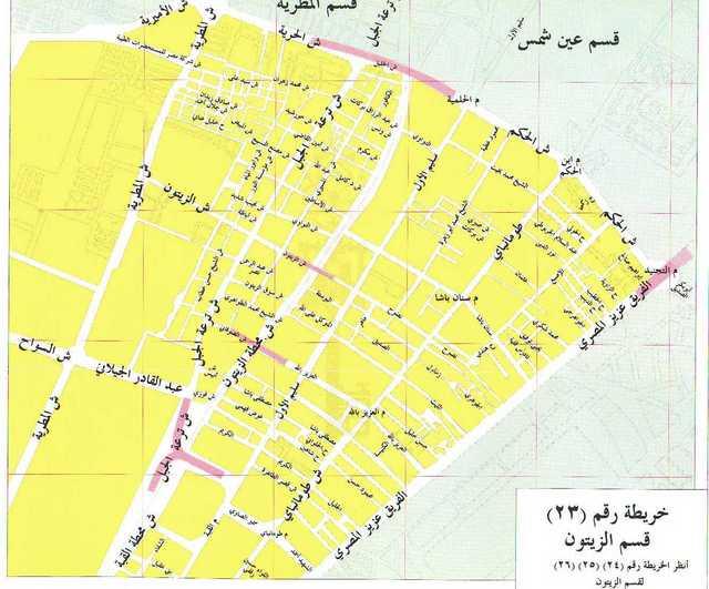 خرائط مدن مصر لعشاق مصر