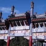 صورالقصر الصيفي من معالم الصين