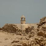 معلومات سياحيه عن الجساسية في قطر