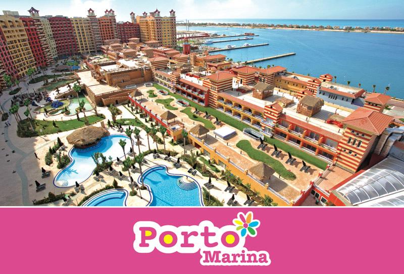 عيش احلى صيف على بحر الساحل الشمالى بفندق بورتو مارينا
