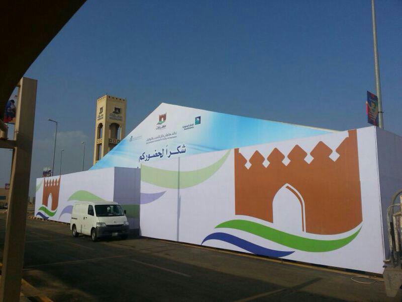 مركز ومصنع خيام شوقي ..