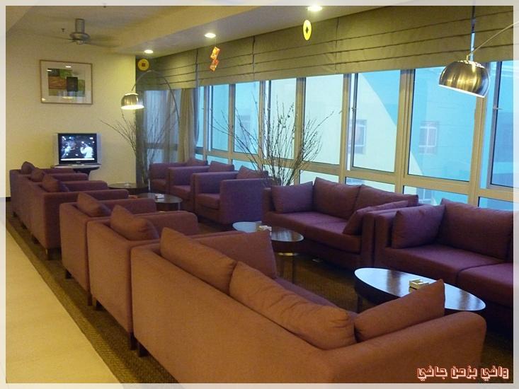 اكبر فندق في العالم فندق فيرست - جينتنج هايلاند