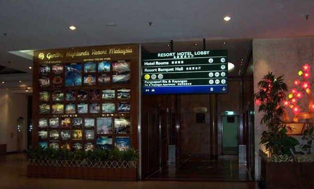 صور المعالم السياحيه فى ماليزيا