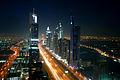 السياحة فى امارة دبى 2015
