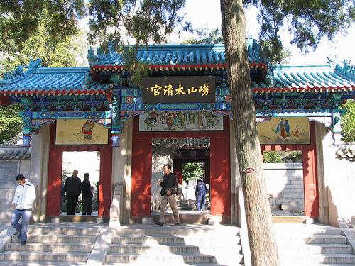 معلومات عن السياحة الصين 2015
