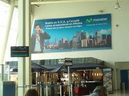 مطارات المكسيك الرئيسية والاحداثيات