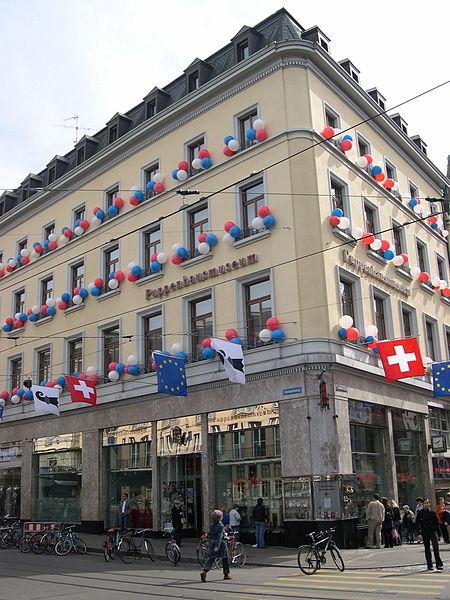 أهم المتاحف في بازل Bazel السويسرية 2015