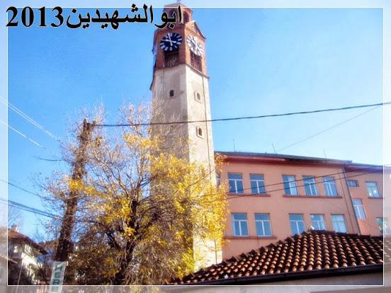 تقرير عن رحلتى الى كسوفو