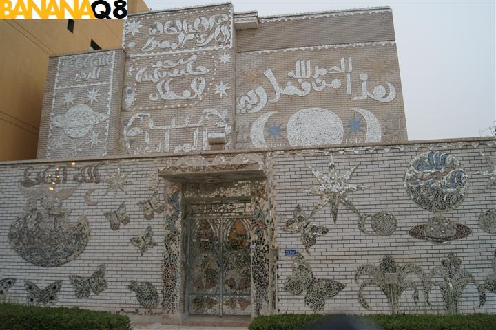 أماكن سياحية بالكويت