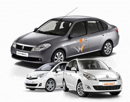 ايجار استئجار من دون سائق في انطاليا بأسعار مختلفة