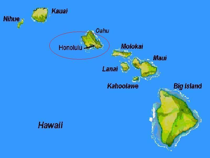 أهم مدن ولاية هاواي