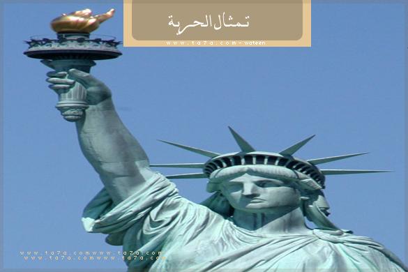 مدينة نيويورك وأروع الصور