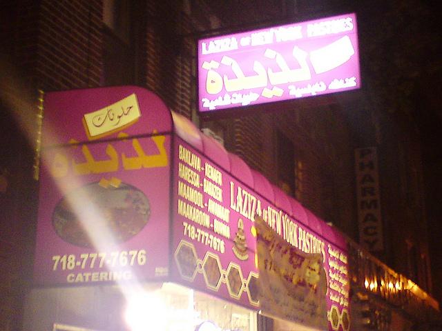 arab travelers tours photo 1406261508 737 تقرير سياحي مصور عن ولاية #نيويورك