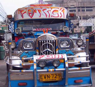 السياحة فى الفلبين الساحرة 2015
