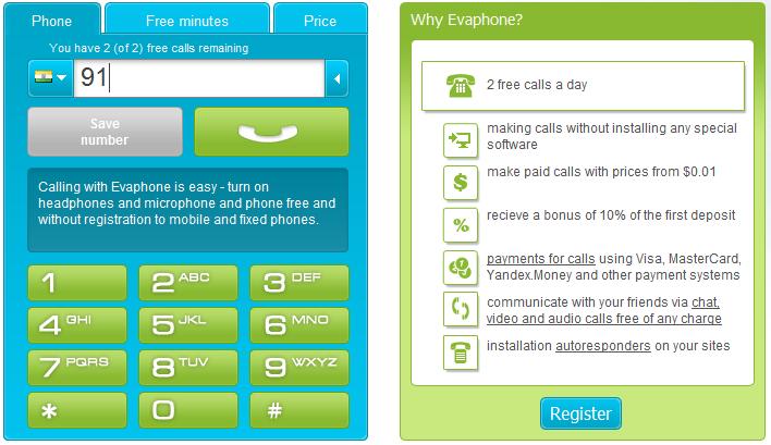 برنامج الاتصال المجاني بالموبايل عن طريق النت – اتصل مجانا