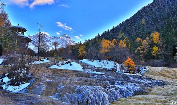 صور هوانغ لونغ معجزة الجمال الصيني