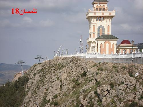 صور هضبة لالا ستي بتلمسان سياحة الجزائر