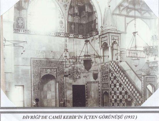 جوله الى المسجد الكبير في سيفاس او سيواس ( معالم تركيا السياحيه )