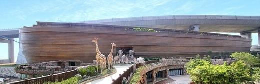 صور فندق رائع في الصين