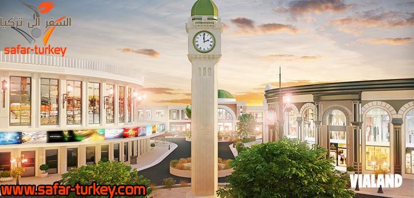 أضخم مدينة ترفيهية في تركيا