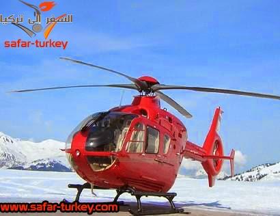 طائرات هليكوبتر للايجار في تركيا