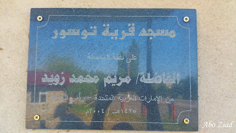 arab_travelers_tours_photo_1409695139_342.jpg