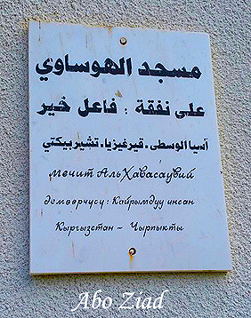arab_travelers_tours_photo_1409695140_173.jpg