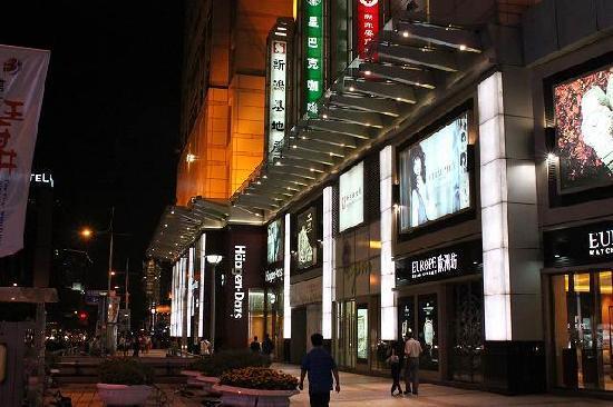 تقرير عن المجمعات التجارية في بكين , التسوق فى الصين