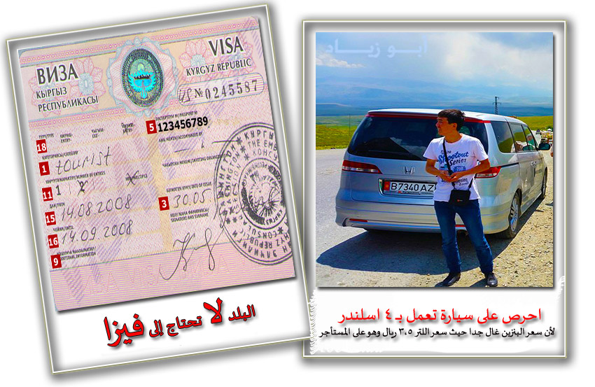 arab_travelers_tours_photo_1410299580_343.jpg