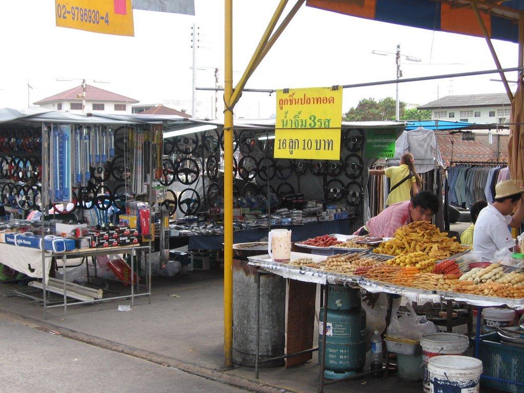 بعض الصور عن بانكوك