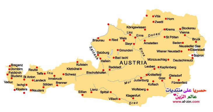معلومات عن سياحة النمسا