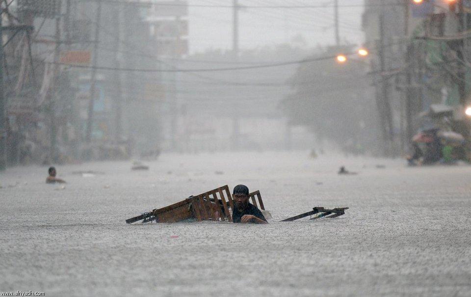 اعصار يضرب الفلبين