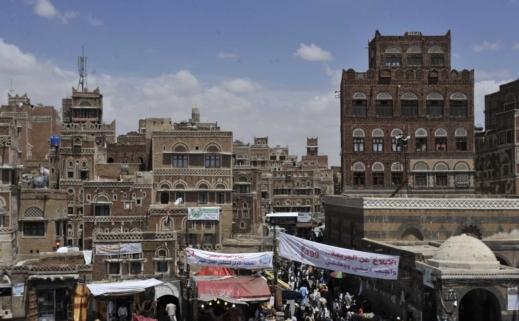 مجموعة صور لمدينة صنعاء القديمة