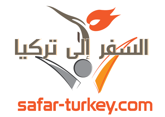 السياحه الاوفر لشهر 10 و 11 2014