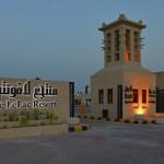 افضل منتجع سياحي في الخبر ( سياحة السعوديه 2015)