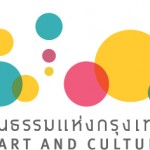صور مركز الفن والثقافة في بانكوك