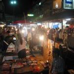 زيارة مصورة الى شيانج راي في تايلاند