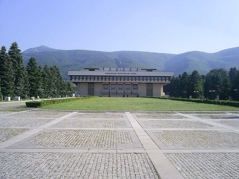 تقرير مصور عن الاماكن السياحية في صوفيا