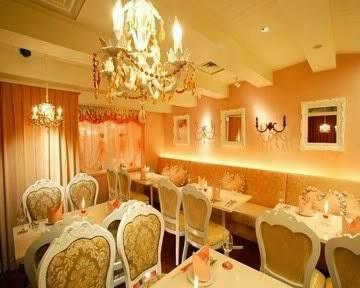 مطعم قلب الأميرة Princess Heart Restaurant ( مطاعم اليابان)