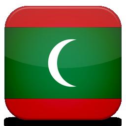 عرض اجازة منتصف العام المالديف شهر ربيع اول