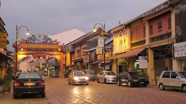 كوالا ترينجانو عاصمة ولاية ترينجانو