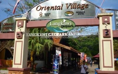 القرية الشرقية في لنكاوي