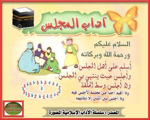صور ، بطاقات دعويه ، اسلاميات صور ، مميز مجموعة الصوره الدعويه