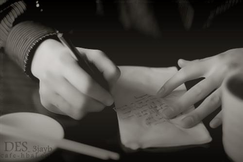 خلفيات بلاك بيري 2014 - أحبّك فعلاً لكني أحبّ عينيك أكثر