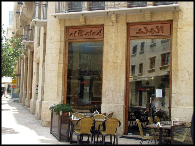 صور ومعلومات رائعة عن افضل واشهر المطاعم فى لبنان