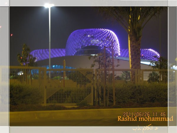 صور رحلة الإمارات ( دبي ,أبو ظبي )