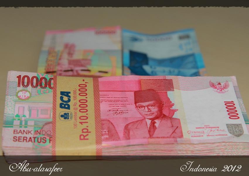 جولات فى إندونيسيا