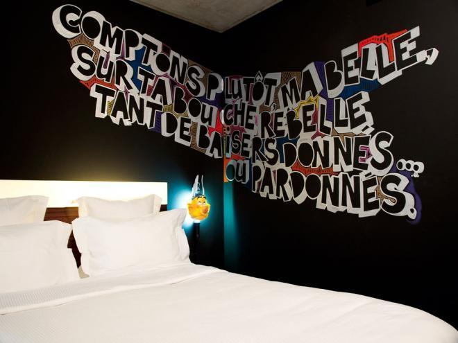 تقرير مصورعن فندق ماما شلتر فى فرنسا Mama Shelter, France _ السياحة فى فرنسا