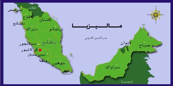 مخالفة الإسلام المرتد بماليزيا travel_tours_images_1340807980_653.jpg